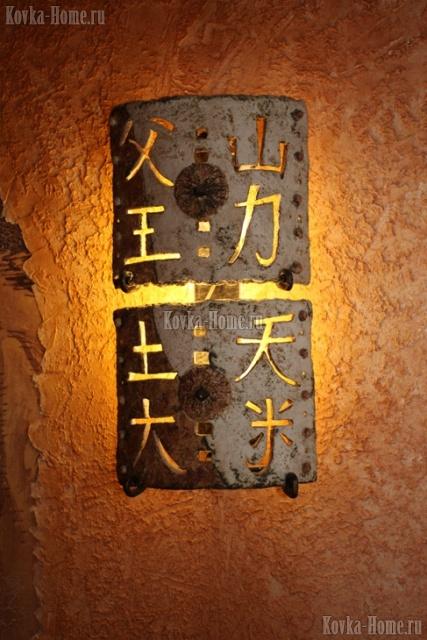 Кованый светильник фото, кованые светильники, кованые фонари, кованые люстры